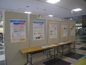 熱中症&福岡市の大気パネル展写真